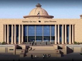 અંદરથી આવું લાગે છે ગુજરાતનું નવું વિધાનસભા, 135 કરોડના ખર્ચે થયું રિનોવેશન, જુઓ તસવીરો