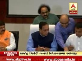 MLA Trivedi files nomination for Gujarat Assembly Speaker post