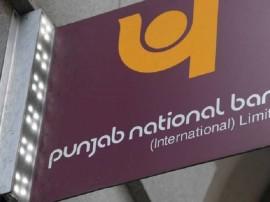અબજોના કૌભાંડ બાદ હવે જાગી PNB, નિયમોમાં કર્યા ફેરફાર