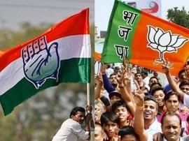 ગુજરાતની 17 તાલુકા પંચાયતની ચૂંટણીમાં કોનો કઈ પંચાયત પર થયો વિજય? જાણો વિગત