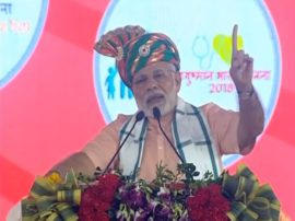 દમણઃ PM મોદીએ દીવ-દમણ હેલિકોપ્ટર સેવાનું કર્યું ઉદ્ઘાટન, કહ્યું-માછીમારો મંડળી બનાવી લઈ શકશે લોન