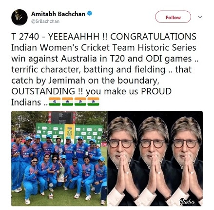 2-amitabh-bacchan-apologies-from-indian-women-cricket-team