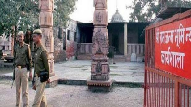 Ayodhya-041