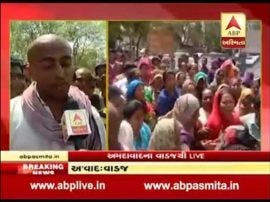 people protest against Murder of youth at police station in Juna Vadaj
