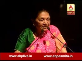 in her political career PM Modi played an important role said Anandiben Patel