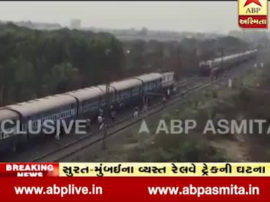 two trains running on one track in surat