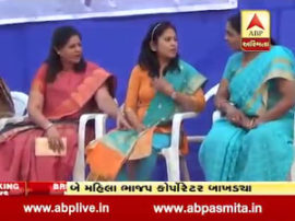 fight between two BJP women corporator during cycles race