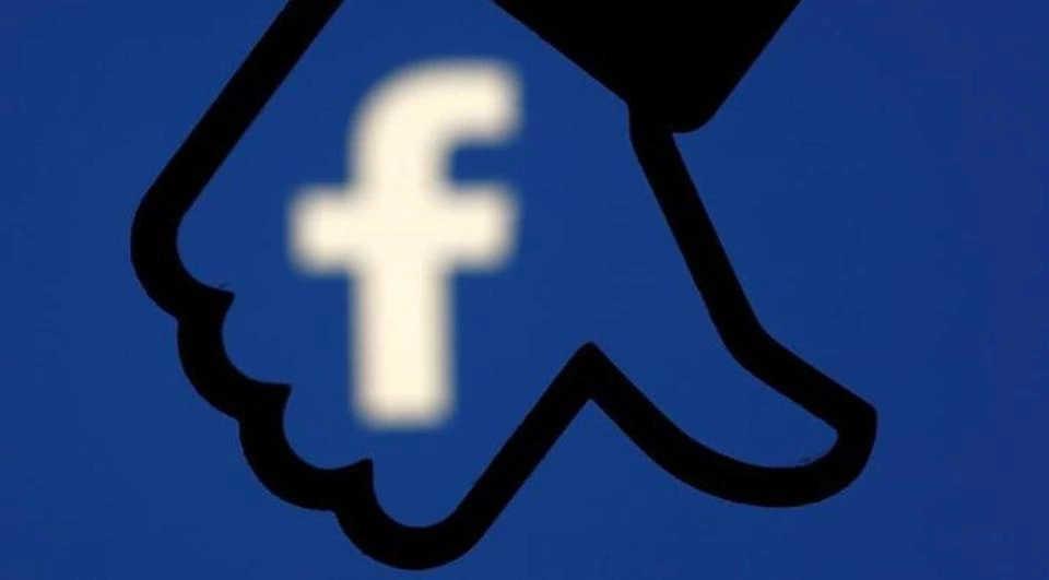 Facebook-151