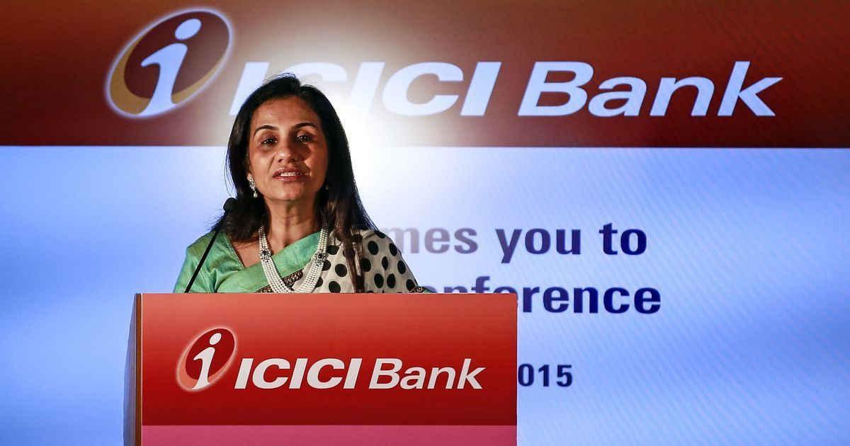 ICICI-Bank-Loan-07