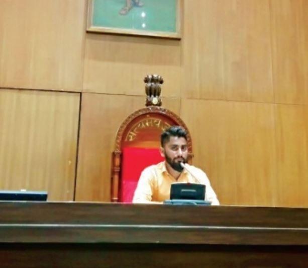 vidhansabha