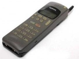 25 વર્ષ બાદ વાપસી કરશે Nokia નો આ ફોન, જાણો શું હશે ફિચર્સ અને કિંમત