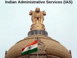 ગુજરાત સરકારે 67 IASની કરી બદલી, જાણો કોની ક્યાં કરવામાં આવી બદલી
