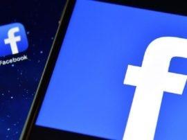 ફેસબુકના આ નવા ફીચરથી તમારો ડેટા રહેશે સુરક્ષિત