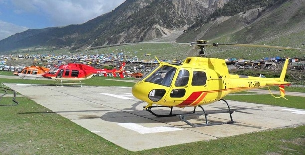 2-amarnath-yatra-online-booking-of-helicopter-tickets-will-start-from-april-27