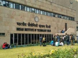 IITના 50 પૂર્વ વિદ્યાર્થીઓએ નોકરી છોડી બનાવી રાજકીય પાર્ટી, SC-ST-OBC માટે લડશે લડાઈ