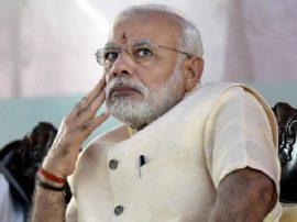 RTIમાં પુછ્યું, ખાતામાં 15 લાખ રૂપિયા ક્યારે આવશે? PMOએ આપ્યો આવો જવાબ