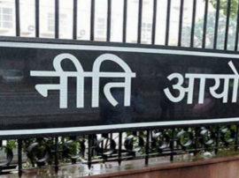 યુપી, બિહાર અને મધ્યપ્રદેશ જેવા રાજ્યોના કારણે ભારત પછાત રહ્યુ છેઃ નીતિ આયોગના સીઇઓ
