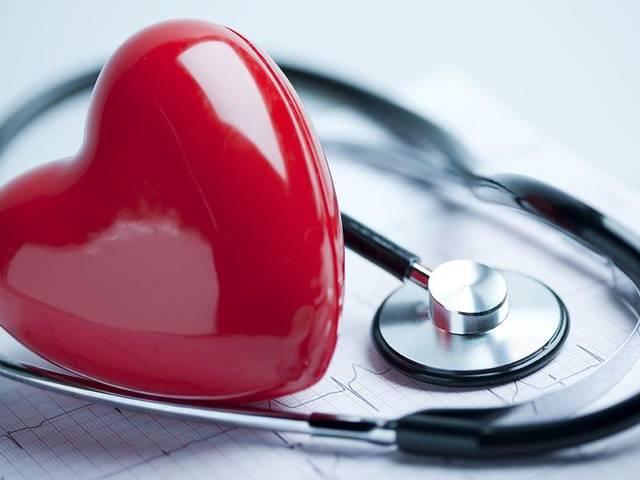 Image result for दिल की बीमारियाँ रखे दूर