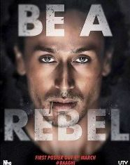 WOW: Tiger Shroff is a rebel in 'Baaghi' FIRST POSTER!
