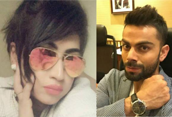Forget Shahid Afridi, Pakistani model Qandeel Baloch is now eyeing Virat Kohli