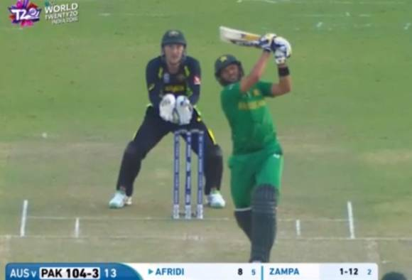 VIDEO: Is this 'Boom Boom' Afridi's final SIX for Pakistan?