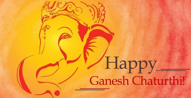 Ganesh Chaturthi 2018: Images, wishes, quotes, greetings to
