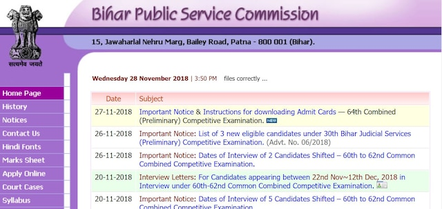 BPSC admit card 2018 RELEASED! Download call letters for