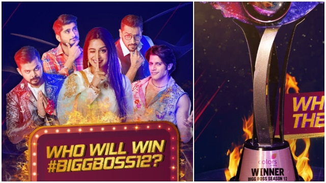 Bigg Boss 12' Grand Finale: The first picture of 'BB 12
