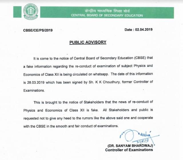 CBSE Exam 2019: Board calls news to reconduct Physics