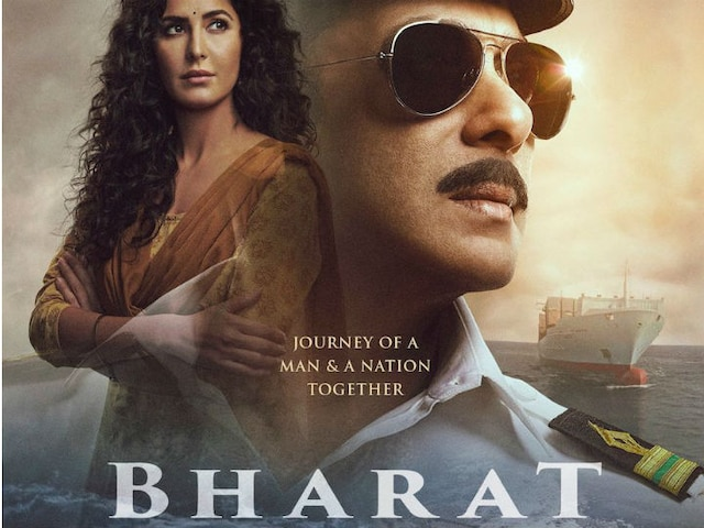 Salman Khan and Katrina Kaif Bharat movie new poster ...