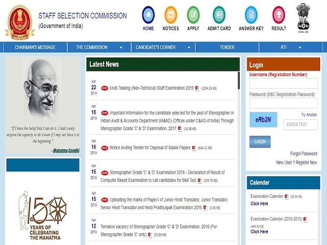 SSC MTS 2019 notification out at ssc nic in, class 10th pass
