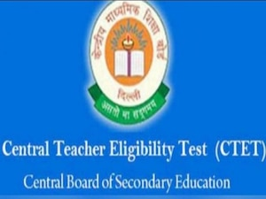 Education News: Government Jobs Notification 2018, Admit