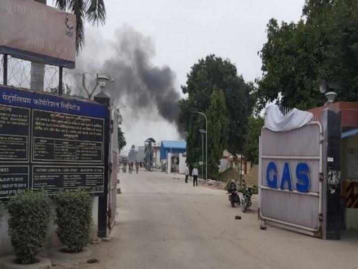 Image result for Massive Explosion in Bharat Petroleum's Plant in Unnao, Uttar Pradesh