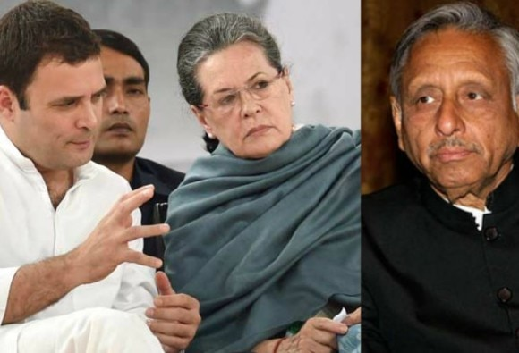 Image result for मणिशंकर का गांधी परिवार पर अटैक, कहा- सिर्फ मां या बेटा ही बन सकते हैं अध्यक्ष मणिशंकर का गांधी परिवार पर अटैक, कहा- सिर्फ मां या बेटा ही बन सकते हैं अध्यक्ष