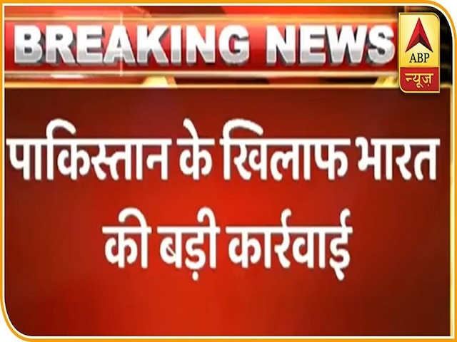Pulwama Attack Latest News in Hindi IAF Surgical Strike 2 0 News in Hindi mirage 2000 Attack