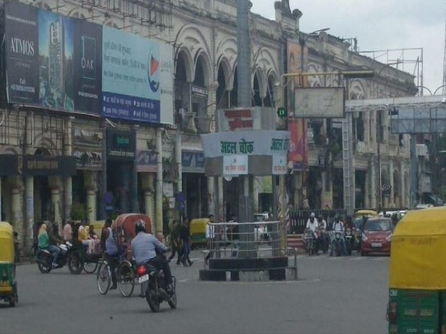 UP-Lucknow's Hazratganj Chauraha was renamed as Atal Chowk