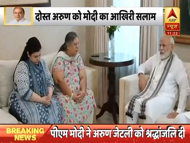 pm modi visits arun jaitley family after his demise, express his grief