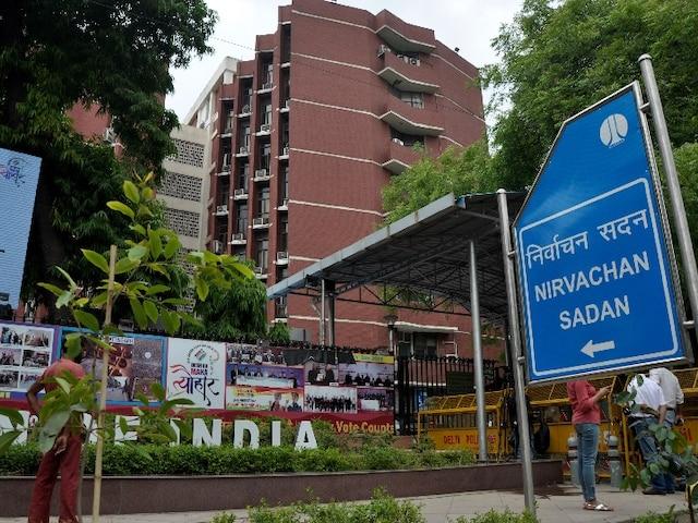 हरियाणा और महाराष्ट्र में विधानसभा चुनाव की तारीखों का ऐलान