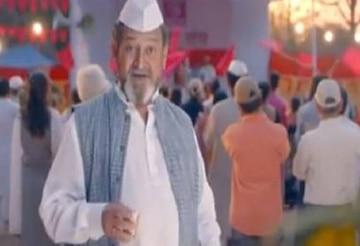 Bigg Boss Marathi Season 2 Promo: Current News: Latest News
