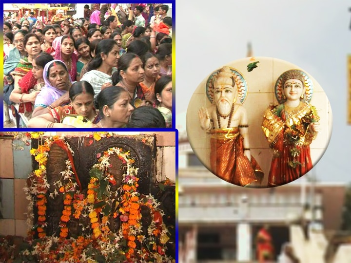 Prayagraj's Shringverpur Dham is said to know 'progeny shrine' - what is its relation with Lord Rama/ World Creativities